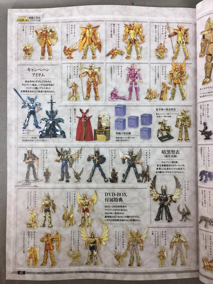 New saint seiya mook with myths...and Saint Cloth Series!! 6qfm7o