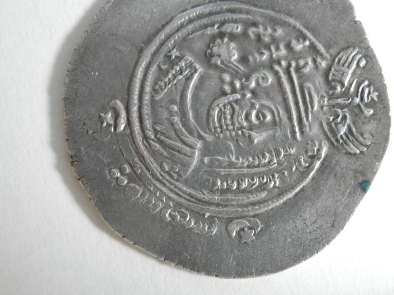 Dracma Árabe-Sasánida de Ubayd Allah b. Ziyad A4u63k