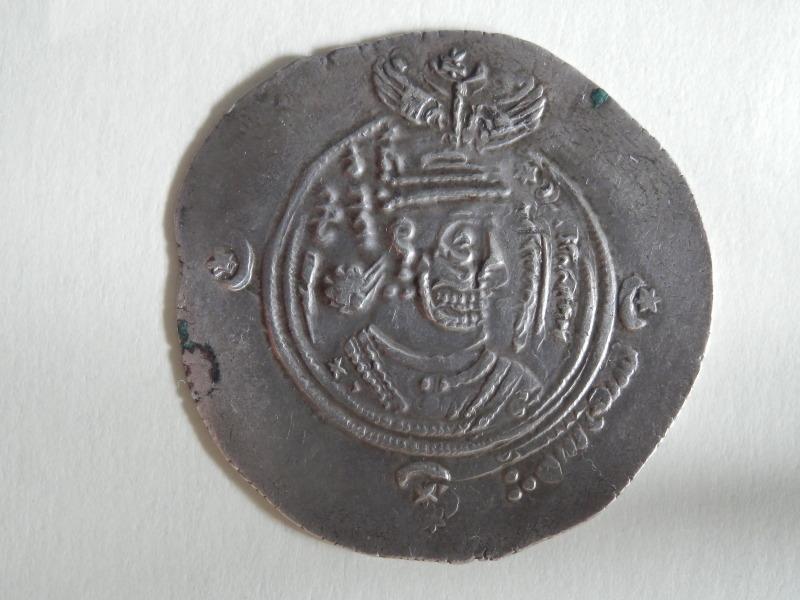 Dracma Árabe-Sasánida de Ubayd Allah b. Ziyad Acah45