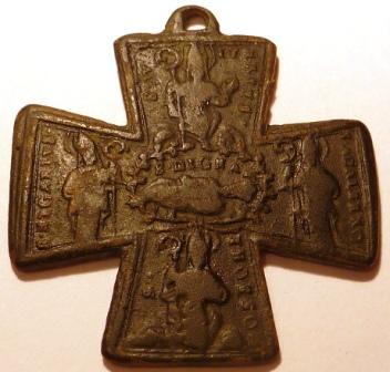 Cruz de San Ulrico con cuatro obispos y Santa Digna. [ Pec032 / S-XVIII]  B4zqbn
