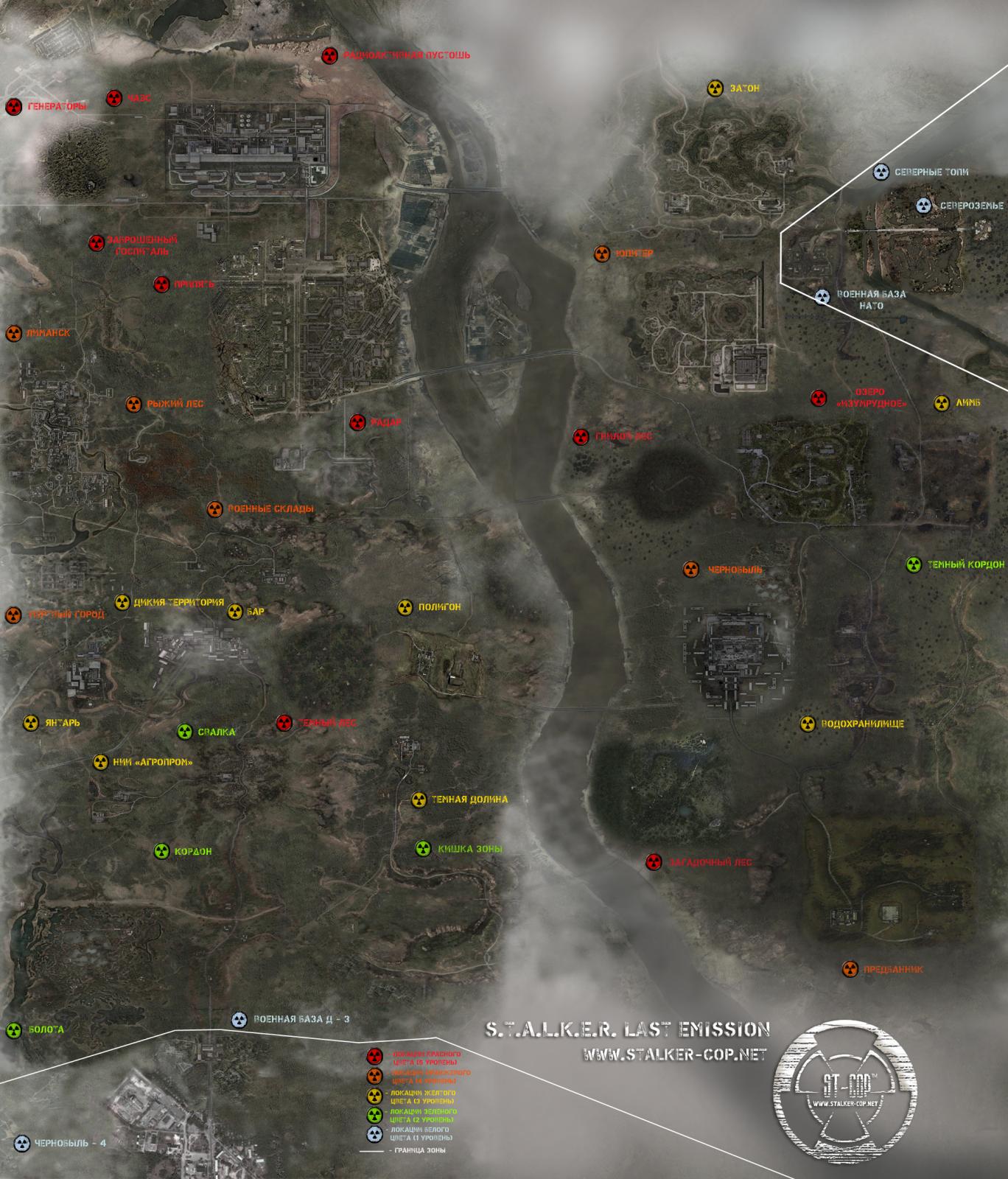 карты зоны -  Карта Зоны Dg6oo0