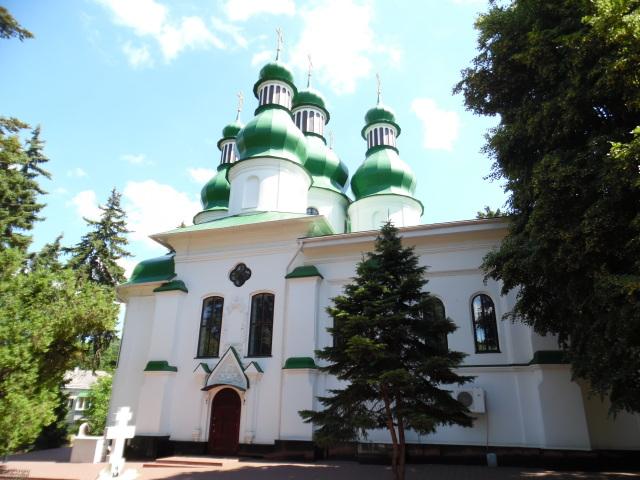 Киев любимый Dxnjs