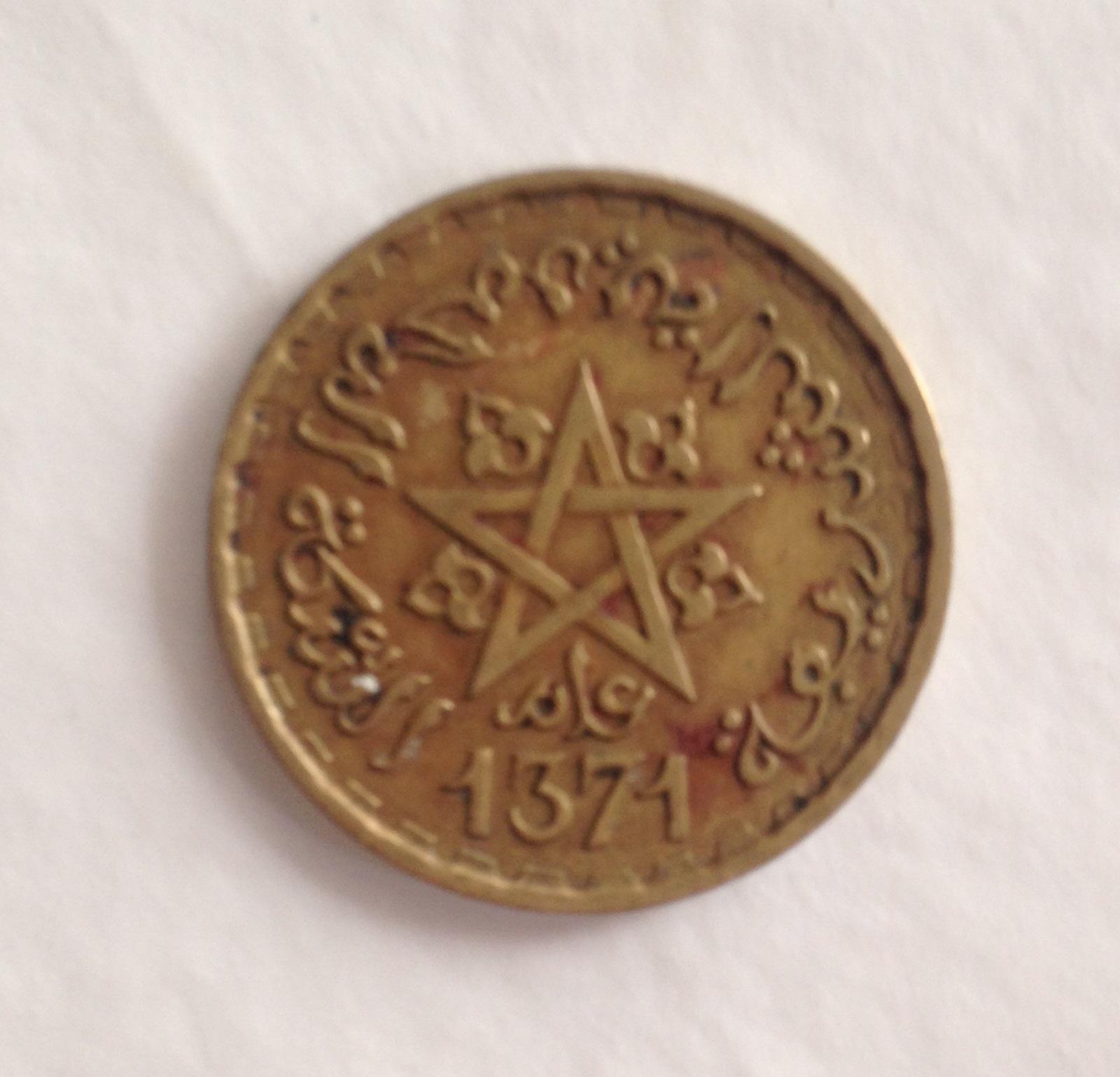 20 francs Maroc (1371) Fmkjnt