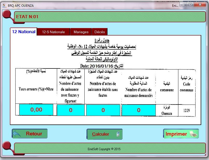 فهرس بعض تطبيقات و البرامج المصممة من طرفي - صفحة 4 Jzh1u1