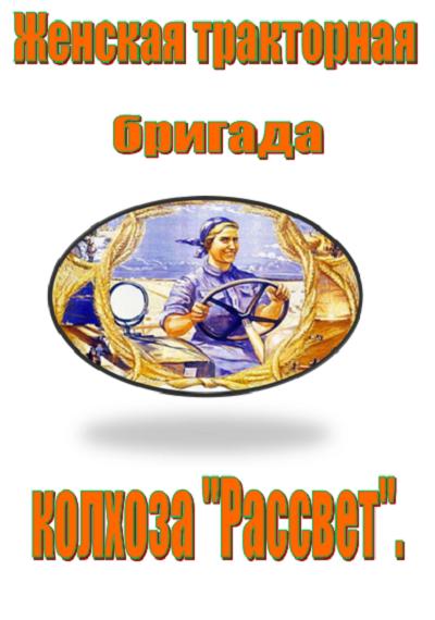 ИСТОИЯ ГОРОДА И РАЙОНА. K9hlx