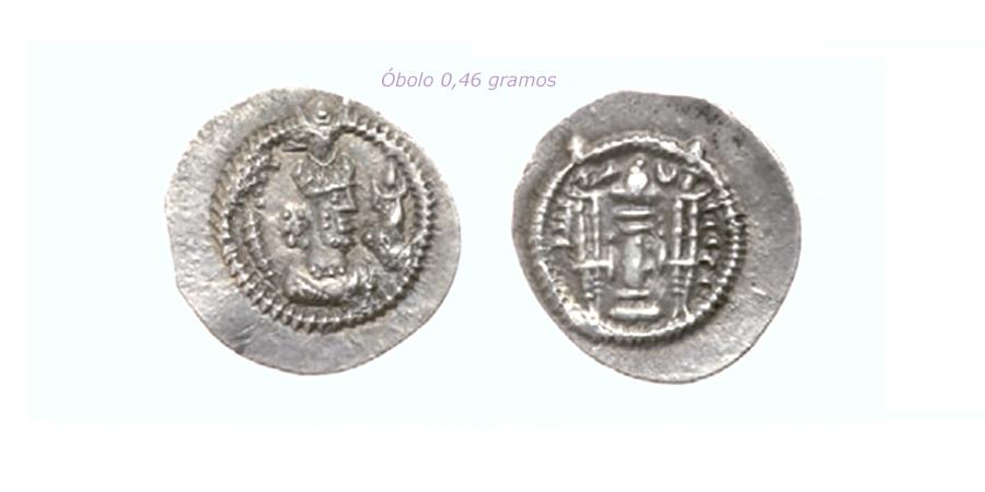 Las coronas de los shas de Persia. K9hta8