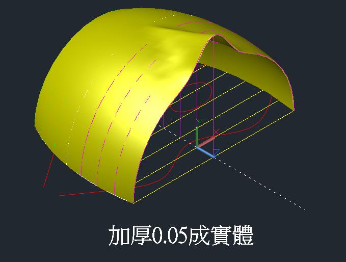 面具-曲面轉實體方法 Mu7kav