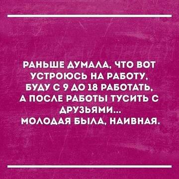 Поюморим? Смех продлевает жизнь) Nzrj2b
