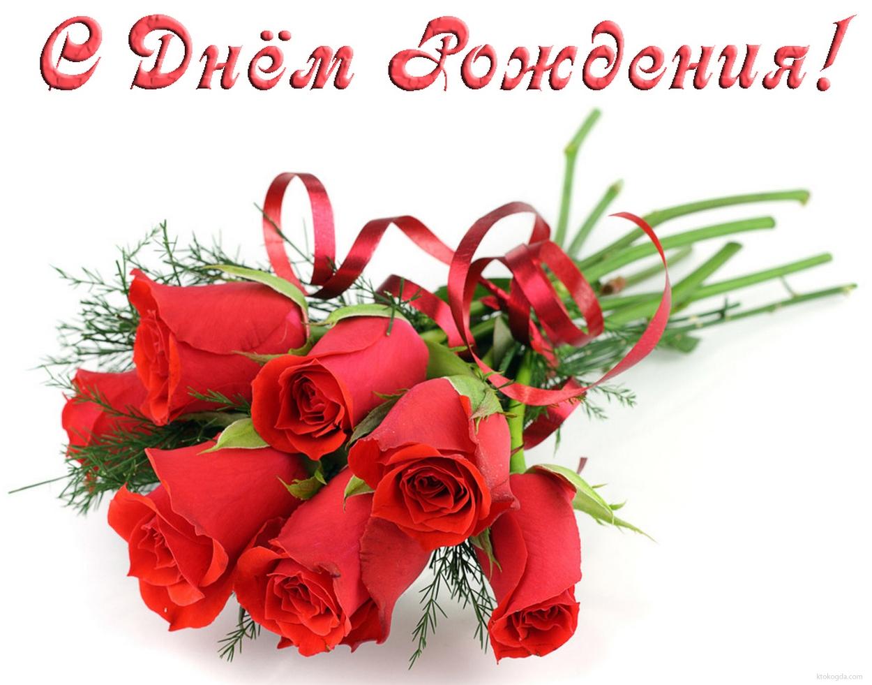 Поздравляем с Днем рождения Юлию Александровну Геллер! O0o0fn