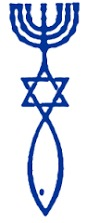 Heilserretung allein durch YEHOSHUAH ben David, Er ist das Abbild YHWH'S Oifc