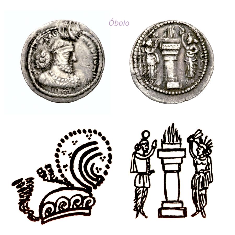 Las coronas de los shas de Persia. R1ahvn