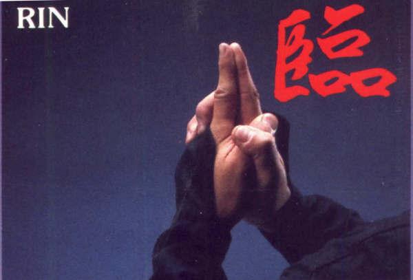 La meditación del Ninja: Kuji-Kiri Rtq7a8