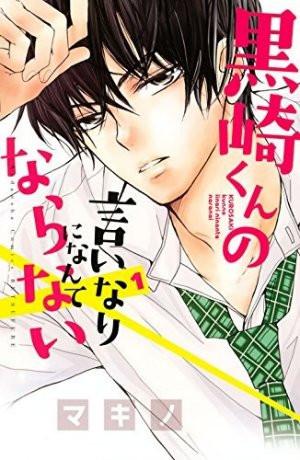 Nominados de la 40ª edición de los Premios Manga Kodansha Vnphll