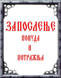 Majevički forum - Portal X1k94x