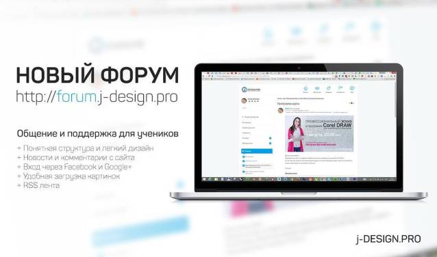 J-DESIGN CLASSES - Главная Zo9edy