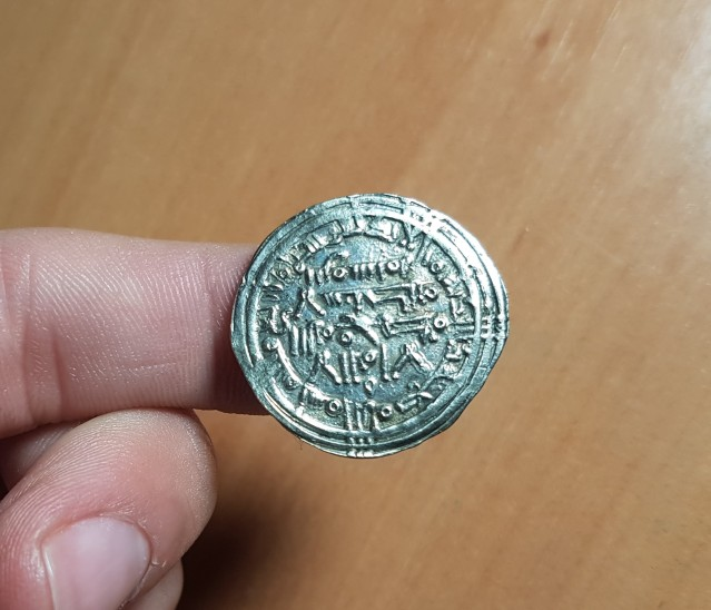 Dírham de Muhammad II, al-Ándalus, 400 H Ztj4mr
