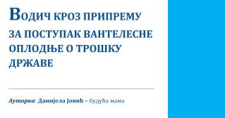 Forum KUTAK - Portal Zxnpyc
