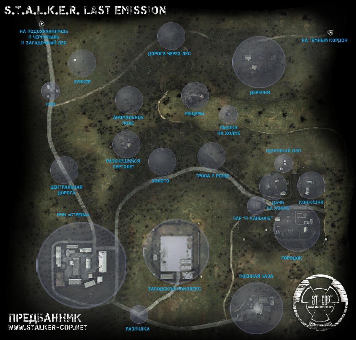 карты зоны -  Карта Зоны Zxnqeq