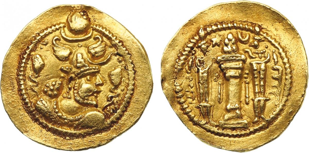Las coronas de los shas de Persia. 10mrhvr