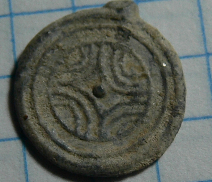 amuletito árabe, molto pequeño 11qmhvn