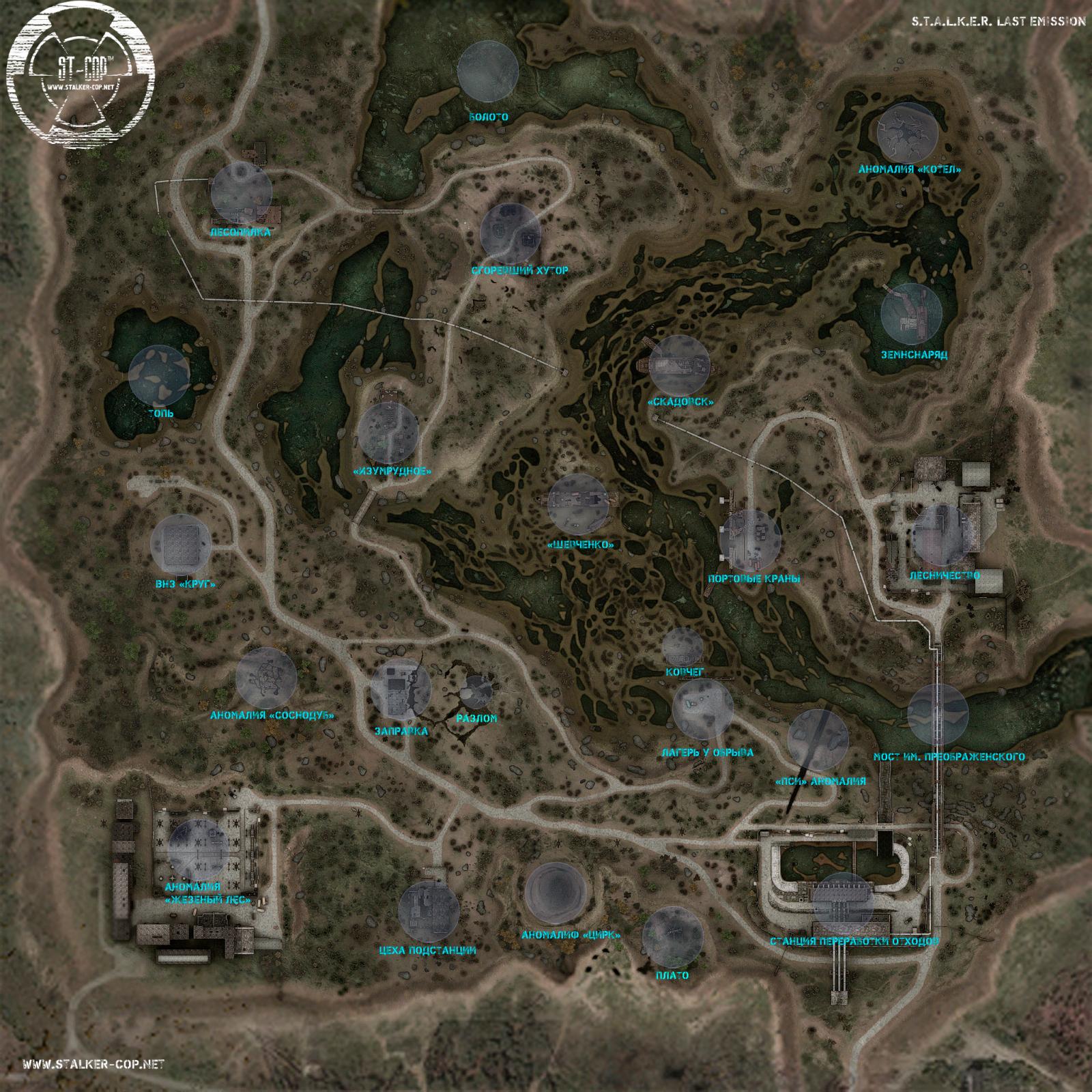карты зоны -  Карта Зоны 243m80i
