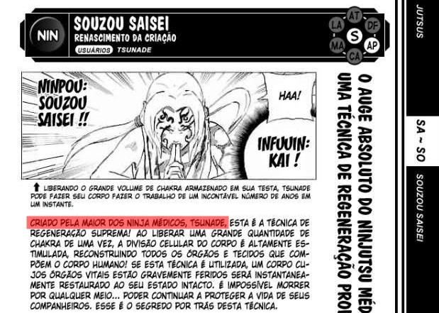 Tsunade vs Kakashi - Página 2 250thko