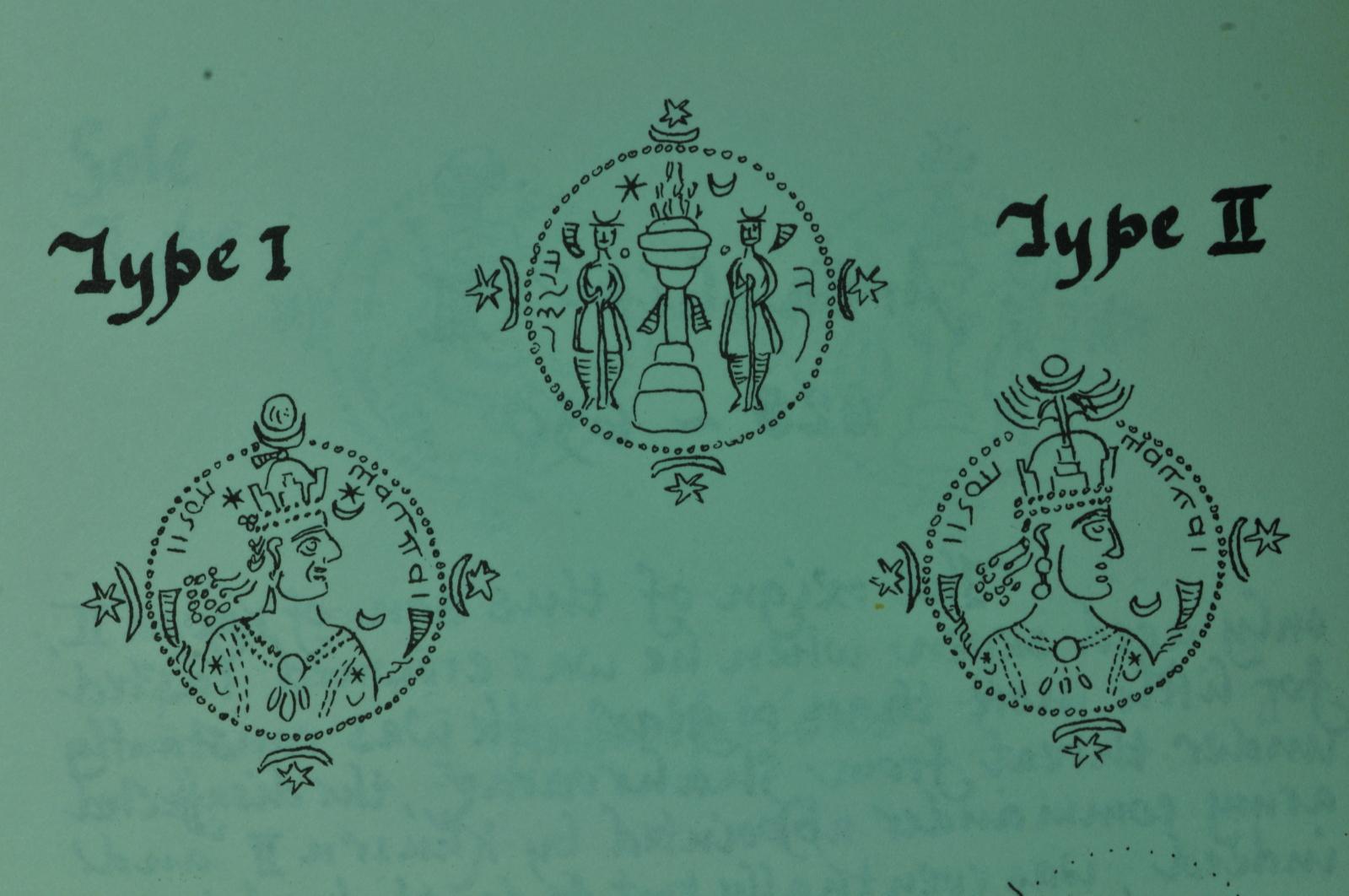 Diferencias entre monedas sasanidas 28k7ac8