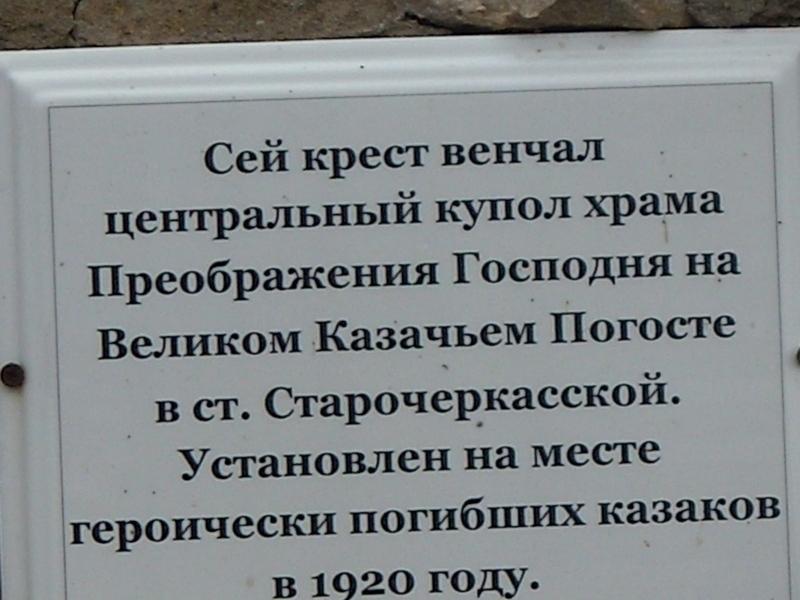 ИСТОИЯ ГОРОДА И РАЙОНА. 2dkcsj4