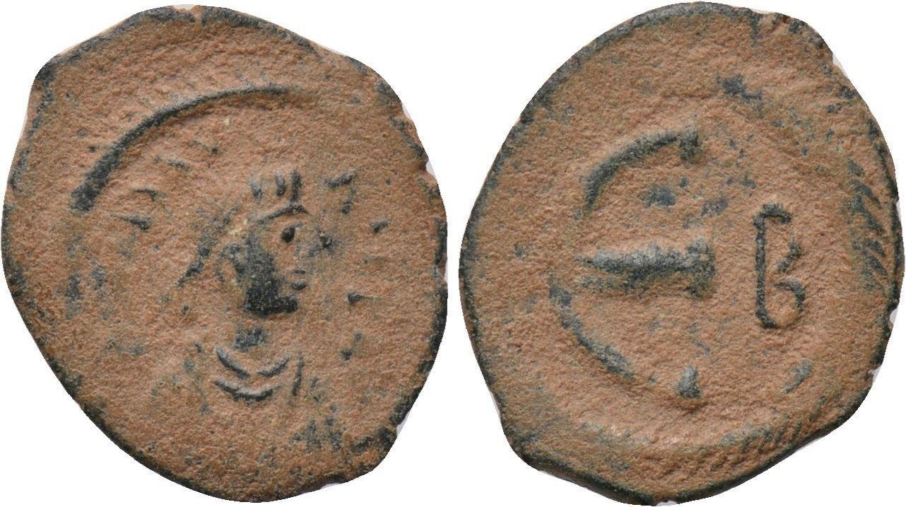 Pentanummi de Justiniano I 2h7i5qf