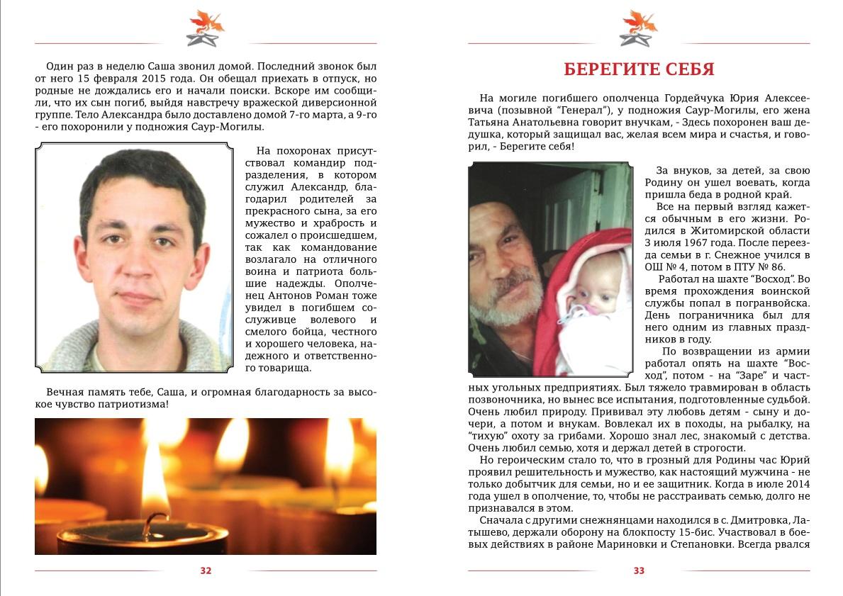 """Книга автора Людмилы Лысенко """"Здравствуй дед"""" 2i1ilfr"""
