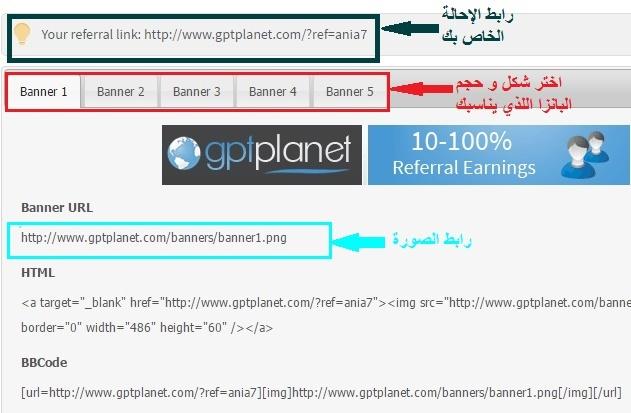 شرح الشركة الموثقة GptPlanet   2mowhn6
