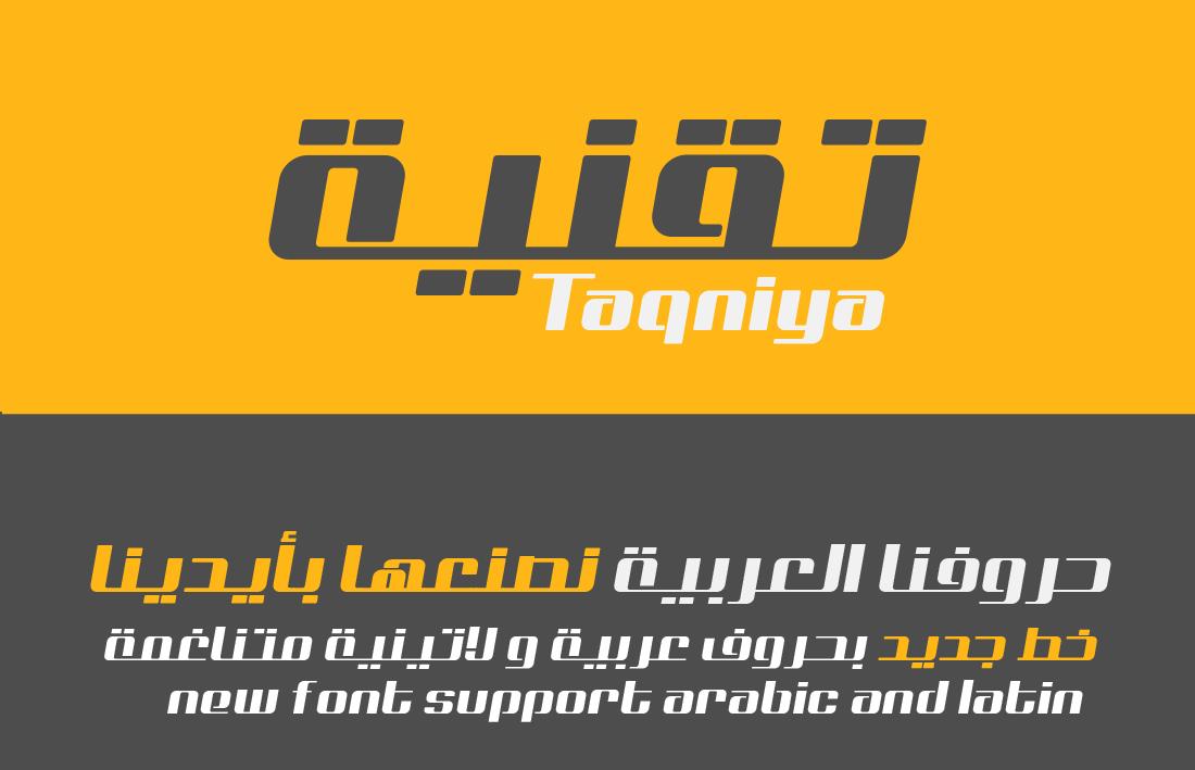 تحميل خط تقنية . TAQNIYA FONT . خط عربي وانجليزي 2n8a4jm