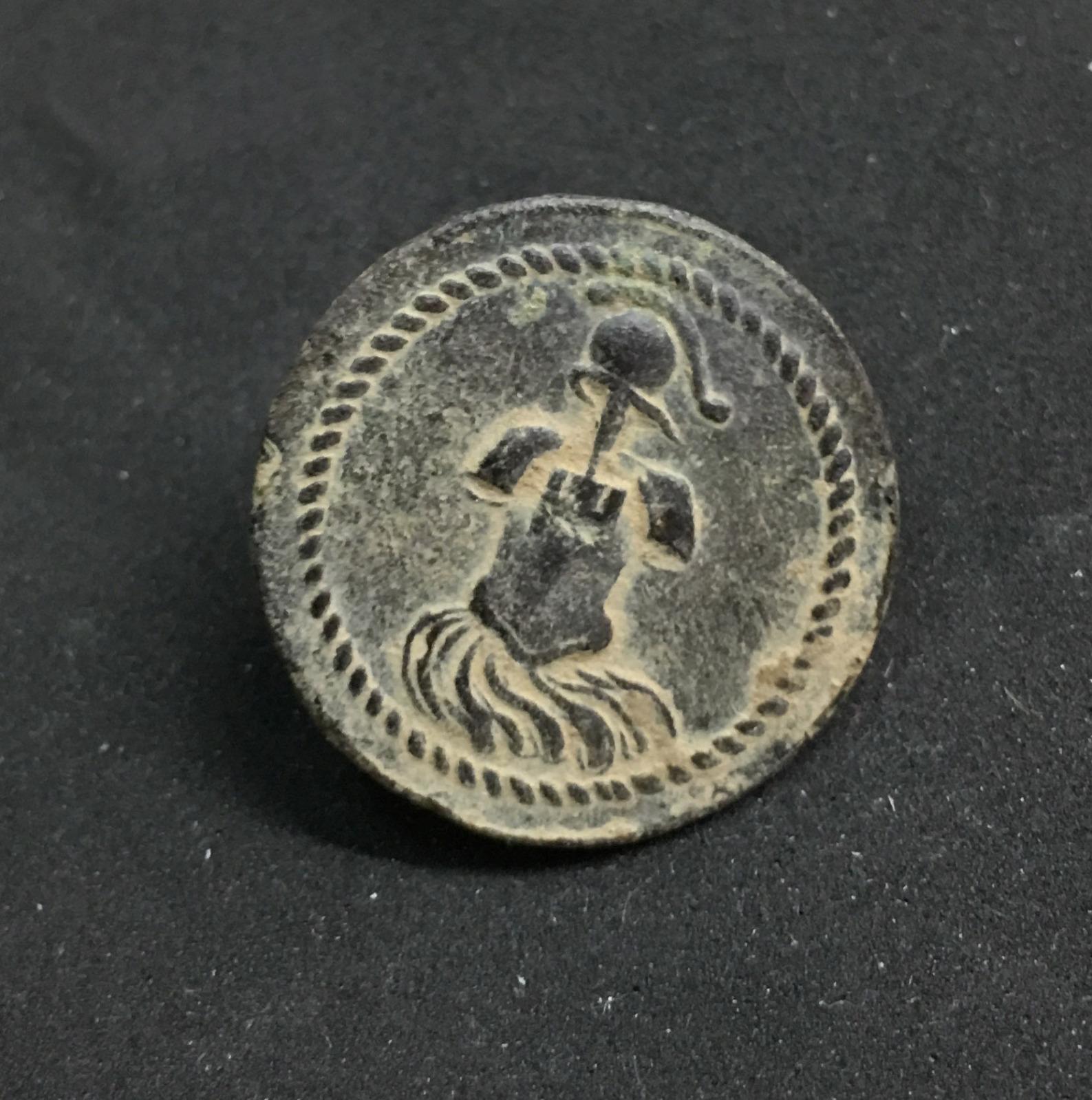 Botón de ingenieros, francés principios 1800 2ns9nde