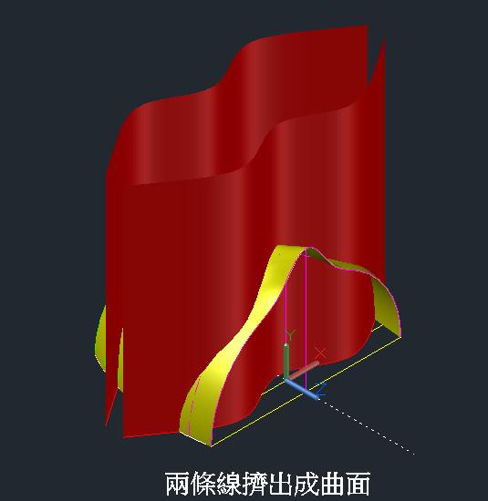 面具-曲面轉實體方法 2r3gfbn