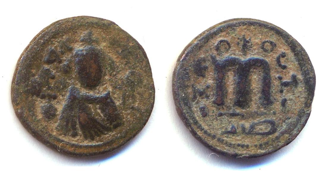 7 felus arabe bizantino 2uojpr9
