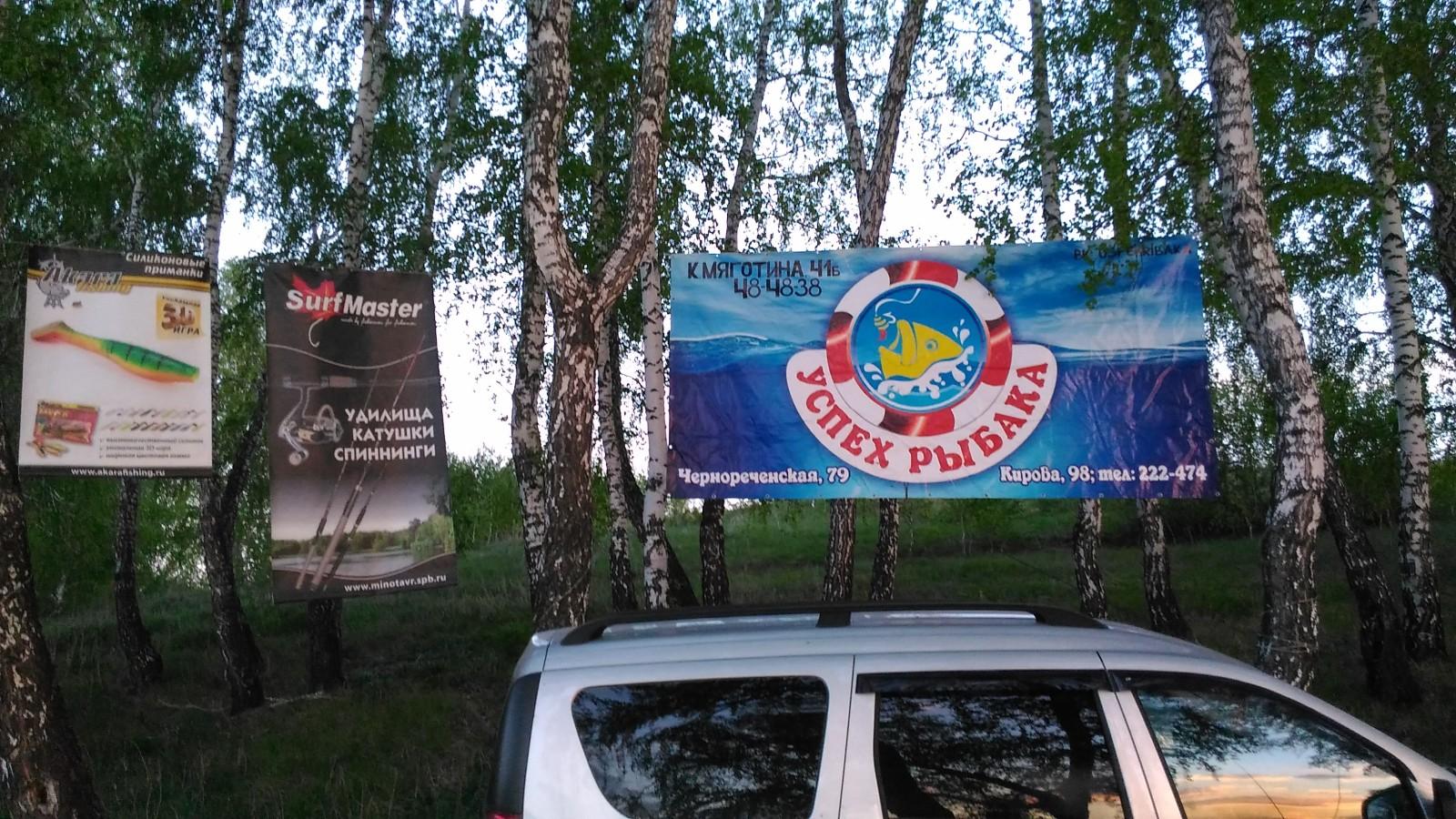 Кубок Курганской области по ловле спиннингом с берега - Страница 3 2v28kuo