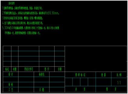 [討論]分享圖面簡體轉繁體VBA程式 2v93vut