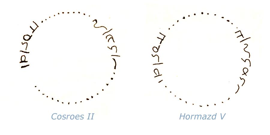 Diferencias entre monedas sasanidas - Página 3 2yo3fjm