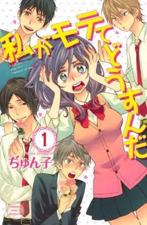 Nominados de la 40ª edición de los Premios Manga Kodansha 2yvrj9s