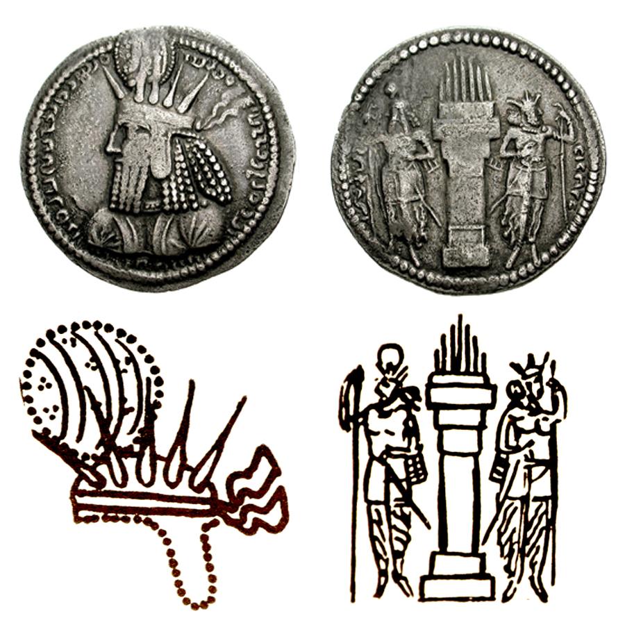 Las coronas de los shas de Persia. 2ziaq12
