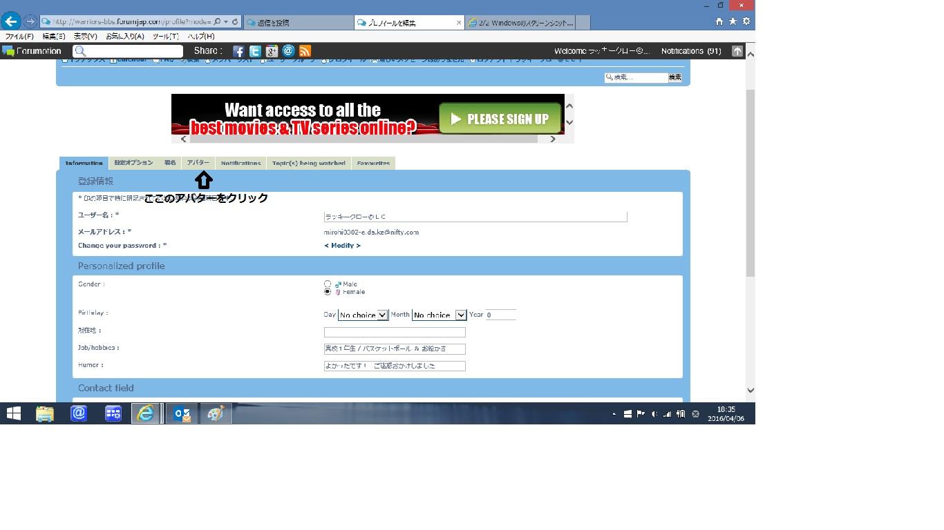 WARRIORSサイト・いろいろガイドまとめ 【アカウント登録・文字色変更など】 - Page 3 3149q10