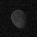 Ovni géant de 400 km : phénomène identifié 34q9t8o