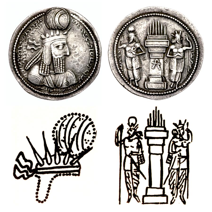 Las coronas de los shas de Persia. 351wnqa
