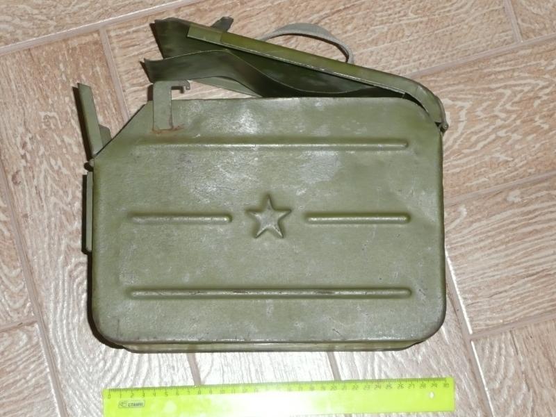 Гильза от патрона 12.7х108 мм. 35jedma