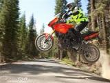 KTM adventure training. Level I  53k93k