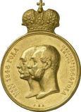 Жетон (медалевидный) « Благодарная  Россия  царю  освободителю» 5a057c