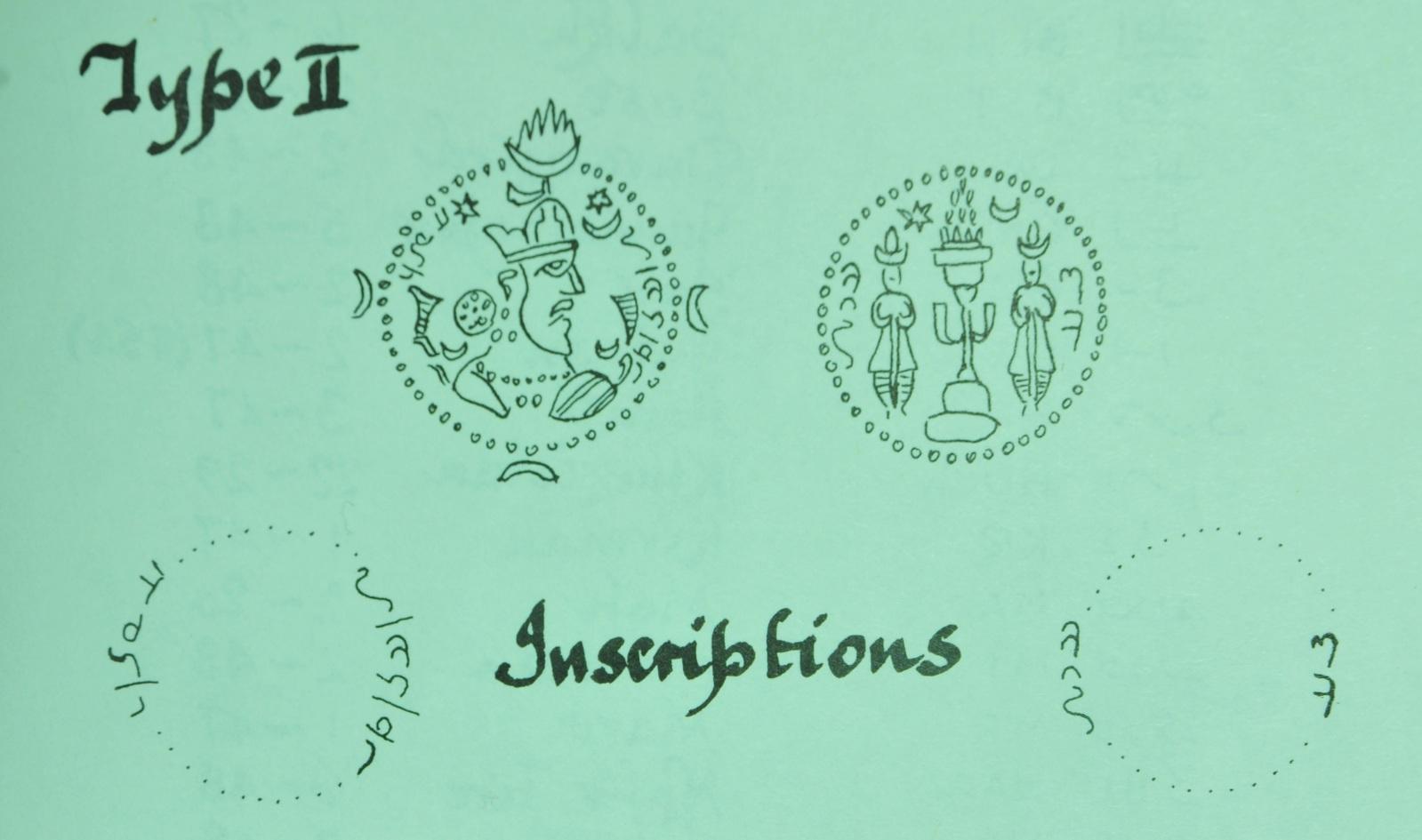 Diferencias entre monedas sasanidas 5x7szd