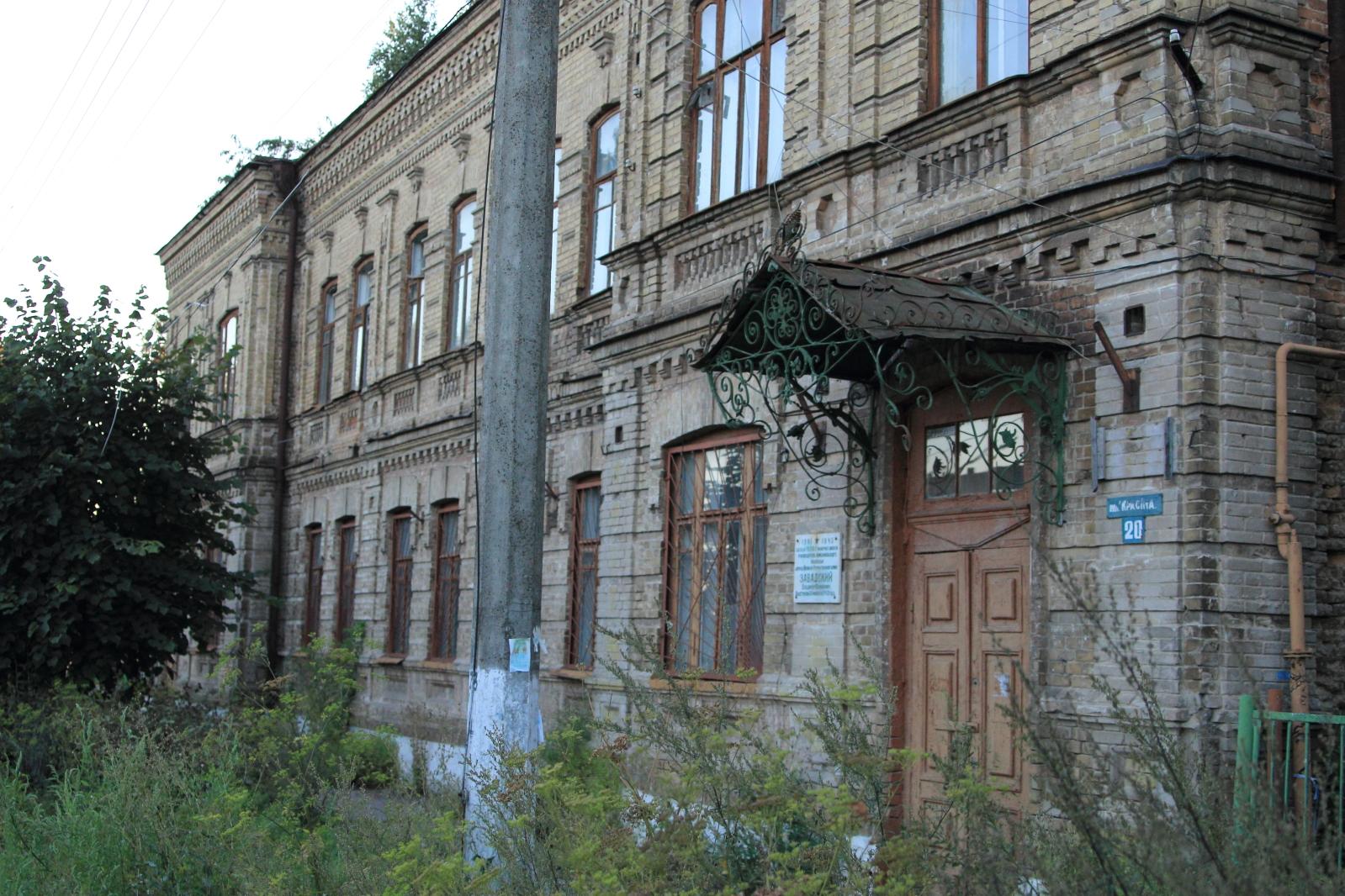 Восмилетняя школа №13 6jk2eq