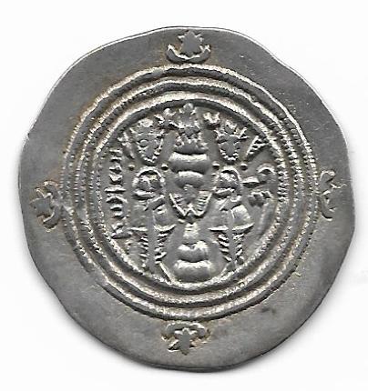 Dracma de Cosroes II. Amfnsg