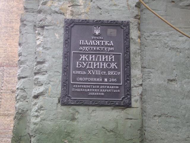 Киев любимый Apab74